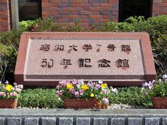 H300429_03_kinenkan_blog.jpg