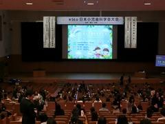 H300510_09_kaijou2blog.jpg