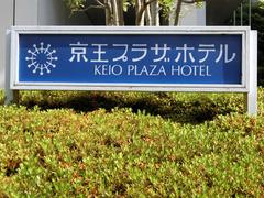 H300602_01_hotel2.jpg