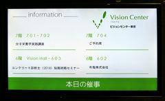 H300610_bunshi02_denko.jpg