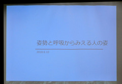 H300610_bunshi04_title.jpg