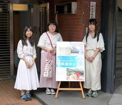 H300623_0_staff.jpg