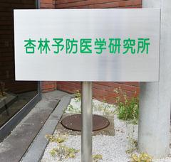 H300623_2_hyousatsu.jpg