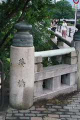H300624_1_aoibashi.jpg