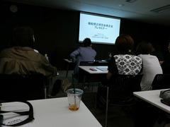 H300630_03_kaij_blog.jpg