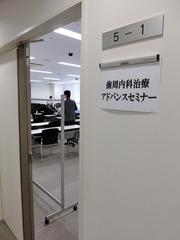 H300701_1_4_iriguchi.jpg