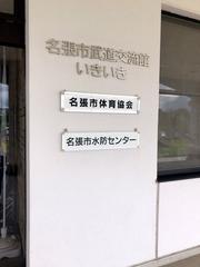 H300708_kakuta02].jpg