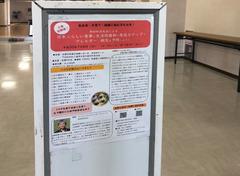 H300708_kakuta03_keiji.jpg