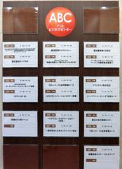 H300715_03_keiji_blog.jpg