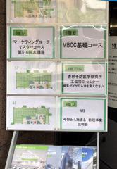 H300729_shishitsu02.jpg