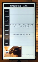 H300805_2.jpg