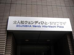 H300819_hiroshima2.jpg