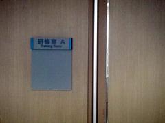 H300819_hiroshima3.jpg