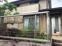 H300907_fuwari1.jpg