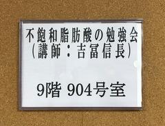 H300929_3.jpg