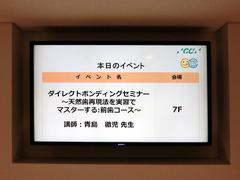 H301013_04_denko.jpg