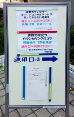 H301021_sangyo.jpg