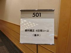 H301027_shikakyousei_03annnai.jpg