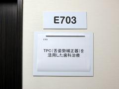 H301111_tpc02_iriguchi.jpg