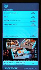 H301201_ebac02.jpg