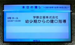 H301216_03_denko.jpg