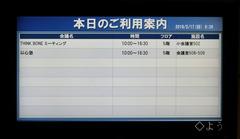H310217_3_blog.jpg