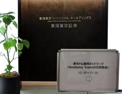 H310303_02_tokaishoken_blog.jpg
