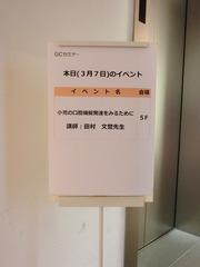 H310307_02_keiji.jpg