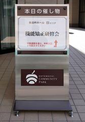 H310405_keiji.jpg