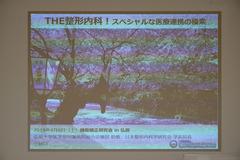 H310405_slide.jpg