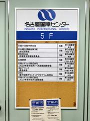 R010510_11_02_keiji.jpg