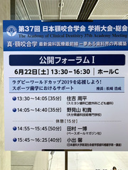 R010622&23_ago_03_forum.jpg