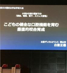 R010622&23_ago_08_shiraishi.jpg