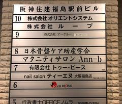 R010829_2_keiji.jpg