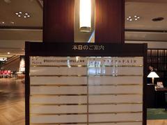 R010901_2_keiji.jpg