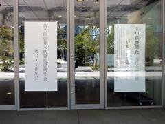 R010907_3_harigami_blog.jpg