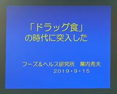 R010915_08_kougi2.jpg