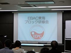 R010929_ebac_5_titleslide.jpg