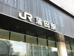 R011109_10_00_station.jpg