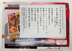 R011109_10_08_lunch3.jpg