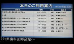 R011110_ueno_1.jpg