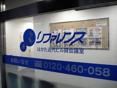 birunonamae_blog.jpg