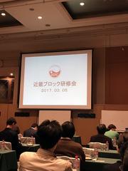 ebac_kinki_title.jpg