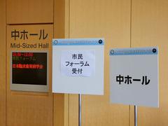 forum_iriguchi.jpg