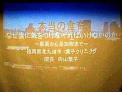 h281127_utiyama_2.jpg