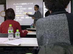 h281204_nishida01.jpg