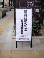 h290108_02.jpg