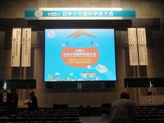 h290525_05_kaijou2.jpg