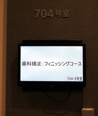 h310420_1.jpg