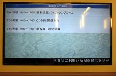 h310420_2_3.jpg